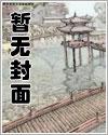 第一继承人陈歌苏沐涵